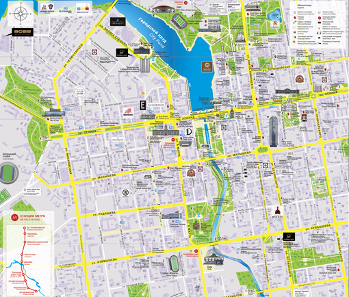 Ural Vision Gallery  для Ekaterinburg City Maps